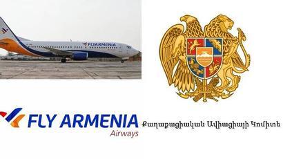 «Ֆլայ Արմենիա Էյրվեյզը» դատի է տվել Քաղաքացիական ավիացիայի կոմիտեին |armtimes.com|
