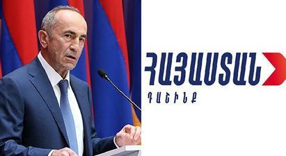 "Robert Kocharyan met with the community leaders of the ""Armenia"" alliance"