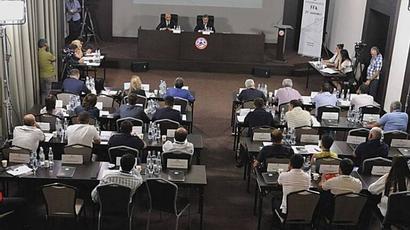 Կայացավ ՀՖՖ հերթական ժողովը. ընդունվեց ՀՖՖ նոր կանոնադրությունը