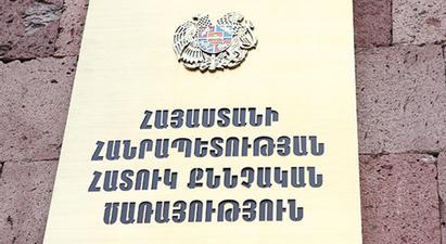 Արմեն Չարչյանի կալանքի հարցով ՀՔԾ-ին ուղղված միջնորդությունը ուղարկվել է դատախազին․ ՀՔԾ