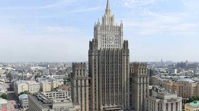 ՌԴ-ում Չեխիայի դեսպանը հրավիրվել է ԱԳՆ |tert.am|