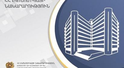 Հուլիսի 1-ից ստարտափները հնարավորություն կունենան Հայաստանում արտոնագրելու իրենց ստեղծած համակարգչային ծրագրերը․ Էկոնոմիկայի նախարարություն