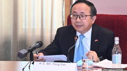 Չինաստանն ակնկալում է հայկական բիզնեսի ակտիվացում չինական շուկայում |armenpress.am|