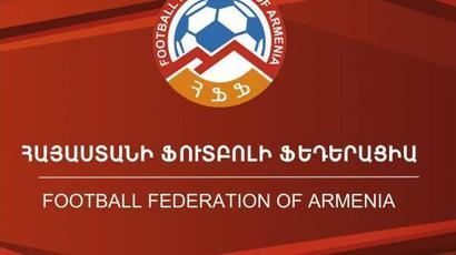 ՀՖՖ-ն ակումբներին արել է Պրոֆեսիոնալ Ֆուտբոլի Լիգա ստեղծելու պաշտոնական առաջարկ