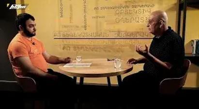 Երկար զրույց գիտության շուրջ [8]․ Պավել Ավետիսյան | Սմբատ Հակոբյան