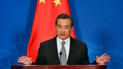 Չինաստանի ԱԳ նախարարը հայտարարել է, որ չեն հանդուրժի որևէ երկրի միջամտություն իրենց ներքին գործերին |armenpress.am|