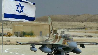 Ռուսաստանը, Իրանը եւ Թուրքիան Իսրայելին կոչ են արել դադարեցնելու ռազմական հարձակումները Սիրիայում |armenpress.am|