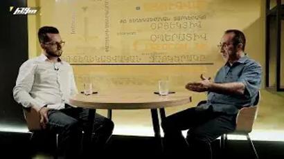 Երկար զրույց գիտության շուրջ [9]. Սմբատ Հովհաննիսյան   Նարեկ Մանուկյան