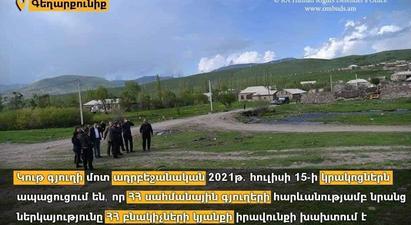 Կութ գյուղի հարևանությամբ ադրբեջանական զինված ուժերի կրակոցները ապացույց են՝ նրանց ներկայությունը ՀՀ սահմանային գյուղերի հարևանությամբ և ճանապարհներին ՀՀ բնակիչների կյանքի իրավունքի խախտում է. ՄԻՊ