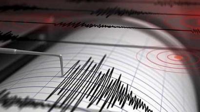 7 մագնիտուդով երկրաշարժ Է տեղի ունեցել Պանամայի ափերի մոտ |armenpress.am|