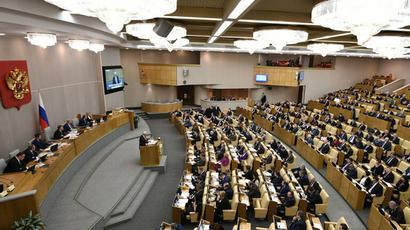 Հայաստանը դիտորդական առաքելություն կգործուղի ՌԴ Պետդումայի ընտրություններին