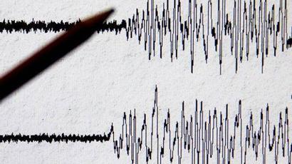 Վրաստանում Ծալկա շրջկենտրոնից 13 կմ հարավ-արեւմուտք երկրաշարժ է տեղի ունեցել |armenpress.am|
