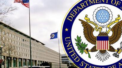 Պետդեպն ԱՄՆ քաղաքացիներին կոչ է արել COVID-19-ի պատճառով վերանայել Հայաստան այցելելը, ինչպես նաև չուղևորվել Արցախ՝ պայմանավորված է զինված հակամարտությամբ |tert.am|