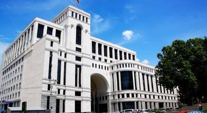 Հայաստանը եղել և մնում է առավելապես կառուցողական. ՀՀ ԱԳՆ-ի պատասխանն Ադրբեջանի ԱԳ նախարարին |armenpress.am|