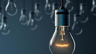 Էլեկտրաէներգիայի պլանային անջատումներ կլինեն Երևանի և մարզերի մի շարք հասցեներում