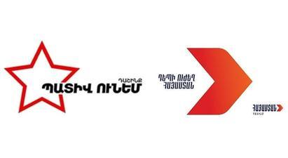 Հասարակությունը պետք է տեղեկացված լինի  հայ-ադրբեջանական հնարավոր բանակցությունների բովանդակությանը․ «Հայաստան» և «Պատիվ ունեմ» դաշինքների հայտարարությունը