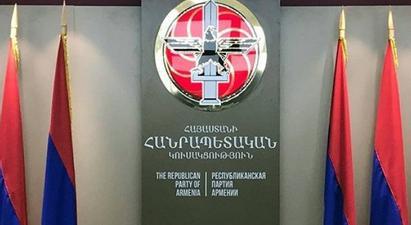 ՀՀԿ-ն միջազգային գործընկերներին կիրազեկի Ադրբեջանի կողմից սանձազերծված գործողությունների մասին