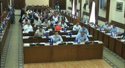 Երևան քաղաքի ավագանու արտահերթ նիստ․ ուղիղ