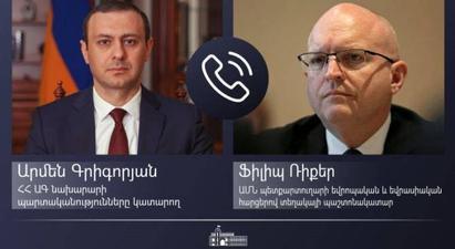 Ֆիլիպ Ռիքերն Արմեն Գրիգորյանի հետ հեռախոսազրույցում կարևորել է հայ- ադրբեջանական սահմանին իրավիճակի կարգավորումը