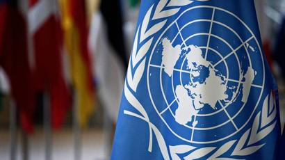 Ադրբեջանը շահարկում է ՄԱԿ շրջանակներում զեկույց ներկայացնելու գործընթացը. Մհեր Մարգարյանի նամակը՝ ՄԱԿ-ի գլխավոր քարտուղարին |armenpress.am|