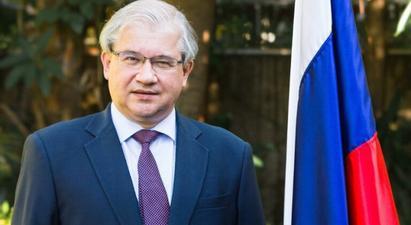 Փոխվել է ԵԱՀԿ Մինսկի խմբի ռուսաստանցի համանախագահը  tert.am 