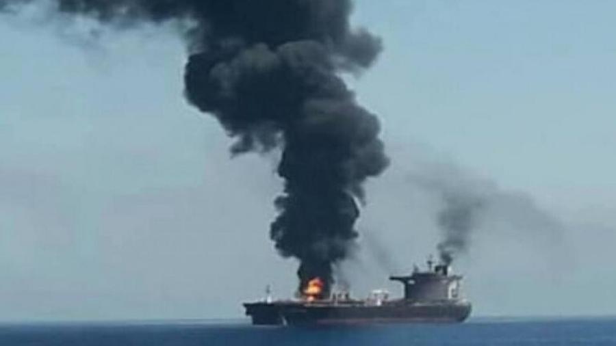 Մեծ Բրիտանիան Իրանին մեղադրել է Արաբական ծովում Mercer Street լցանավի վրա հարձակվելու մեջ |tert.am|