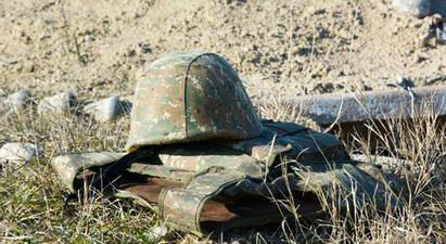 Արցախում հայտնաբերվել է անհայտ հանգամանքներում զորամասը լքած 22-ամյա զինծառայողի դին. ՊԲ