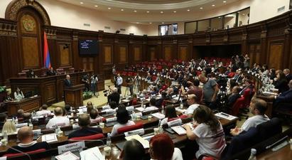 «Հայաստան» և «Պատիվ ունեմ» խմբակցությունները ԱԺ նախագահի քվեարկության գործընթացը վիճարկելու են Սահմանադրական դատարանում |tert.am|
