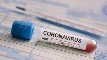 Կորոնավիրուսային հիվանդության չորս նոր դեպք է գրանցվել Արցախում