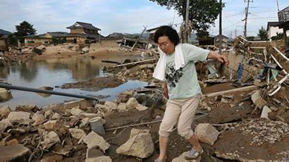 Ճապոնիայում հորդառատ անձրևների պատճառով ավելի քան 5 մլն մարդու անհապաղ տարհանման հրաման է տրվել  |tert.am|