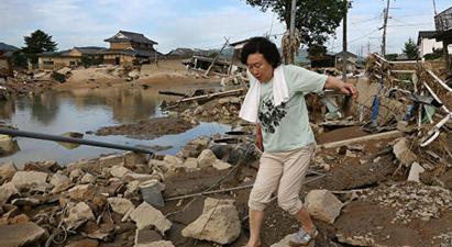 Ճապոնիայում հորդառատ անձրևների պատճառով ավելի քան 5 մլն մարդու անհապաղ տարհանման հրաման է տրվել   tert.am 