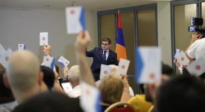 Կայացել է «Հանուն Հանրապետության» կուսակցության արտահերթ համագումարը
