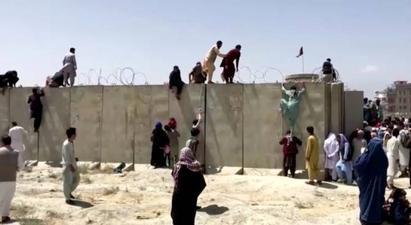 Բայդենը 500 միլիոն դոլար կհատկացնի Աֆղանստանից փախստականներին օգնելու համար |armenpress.am|