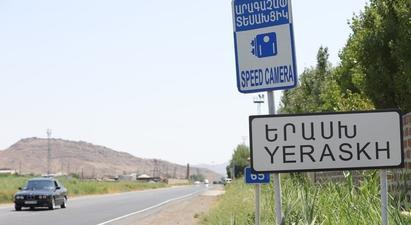 Ռուս սահմանապահները Երասխում տեղակայվել են 44-օրյա պատերազմի ընթացքում. ԱԱԾ |azatutyun.am|
