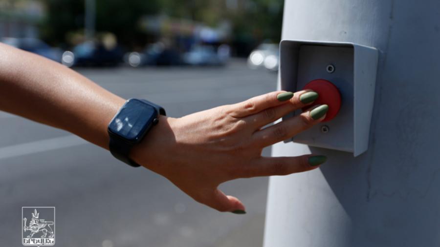 Երևանի ևս 12 փողոցներում կգործարկվեն «Հետիոտնային կանչ» ռեժիմով 14 լուսացույցներ