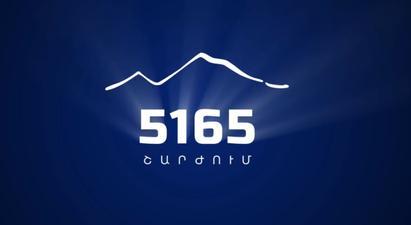 5165 շարժումը գործող իշխանություններին  նախազգուշացնում է  այլ քաղաքական ուժերի հետ համատեղ անհնազանդության գործողությունների մասին