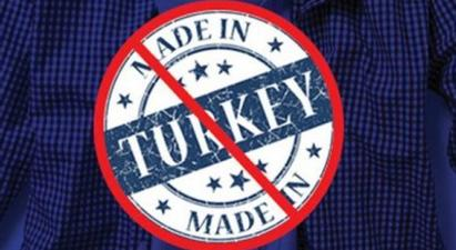 Շրջանառության է դրվել թուրքական ապրանքների ներմուծման ժամանակավոր արգելքի մասին որոշման մեջ լրացումների նախագիծը |armenpress.am|