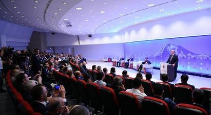 Արմեն Սարգսյանի բարձր հովանու ներքո Հայաստանում երրորդ անգամ կանցկացվի միջազգային հեղինակավոր «Մտքերի գագաթնաժողովը»