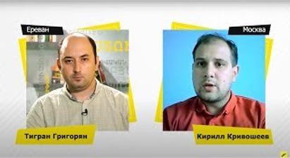 Региональные процессы на Южном Кавказе и пределы российского влияния на Азербайджан|Kирилл Kривошеев