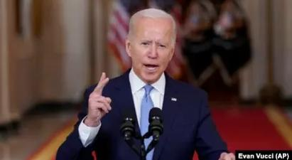 ԱՄՆ-ին մտահոգել է թալիբների ներկայացրած կառավարության կազմը  azatutyun.am 