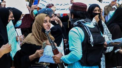 Ըստ ԵՄ-ի՝ Աֆղանստանի նոր կառավարությունը նման չէ ներառական և ներկայացուցչական կառույցի |azatutyun.am|