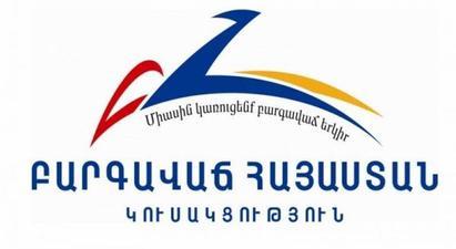 «Բարգավաճ Հայաստան» կուսակցությունը հոկտեմբերի 17-ին կայանալիք ՏԻՄ ընտրություններին չի մասնակցելու. Շաքե Իսայան |armtimes.com|