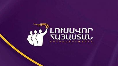 «Լուսավոր Հայաստան» կուսակցությունը չի մասնակցի Շիրակի և Սյունիքի մարզերի ՏԻՄ ընտրություններին