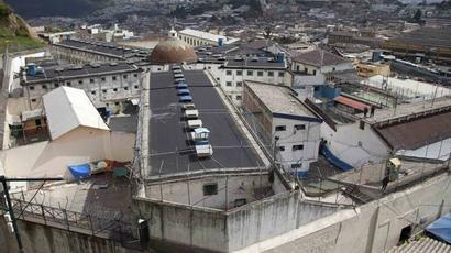 Էկվադորում անօդաչուներով հարձակում է կազմակերպվել բանտի վրա  armenpress.am 