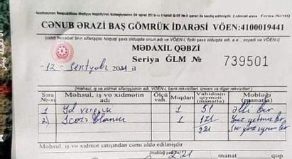 Ադրբեջանի պետական մաքսային ծառայությունը «օրինական» է որակել Գորիս-Կապան ճանապարհի հատվածում իրանական բեռնատարներից վճարներ գանձելը  tert.am 