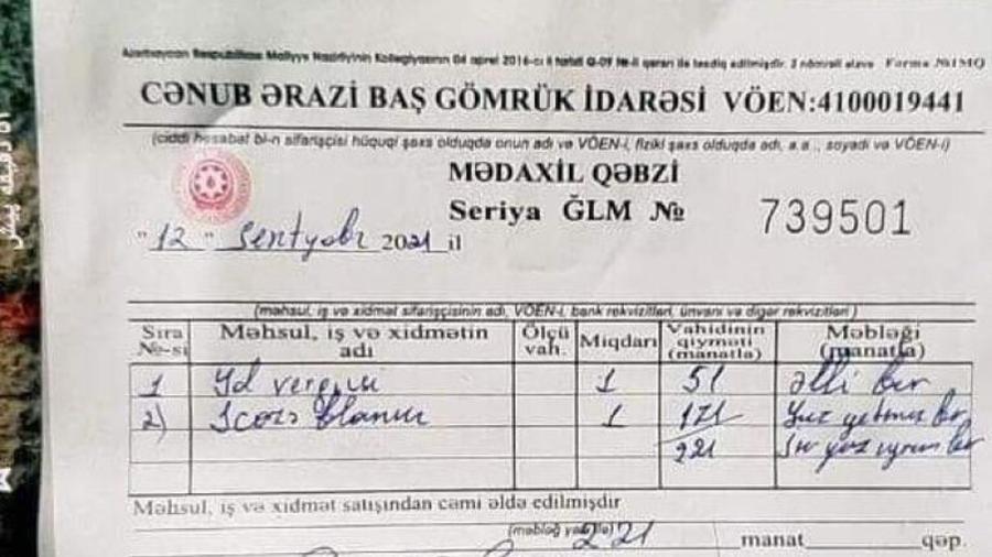 Ադրբեջանի պետական մաքսային ծառայությունը «օրինական» է որակել Գորիս-Կապան ճանապարհի հատվածում իրանական բեռնատարներից վճարներ գանձելը |tert.am|