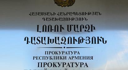 Լոռու մարզում պետական սուբսիդավորմամբ գյուղատնտեսական վարկերի ոչ նպատակային օգտագործման փաստերով 4 քրեական գործ է հարուցվել. Դատախազություն