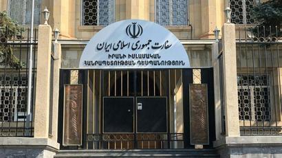 Իրանն ուշադիր հետևում է Իրանից Հայաստան ուղևորվող իրանական մեքենաներից գումարների գանձման դեպքերին․ Հայաստանում Իրանի դեսպանատուն