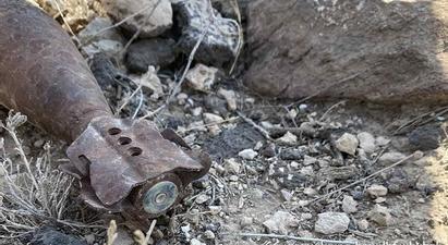 Ակնալիճ գյուղում հայտնաբերվել է ականանետի երկու ական