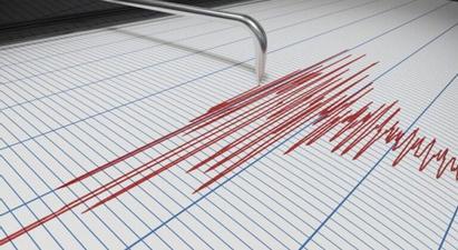 Շիրակի մարզի Բավրա գյուղում 3 բալ ուժգնությամբ երկրաշարժ է տեղի ունեցել